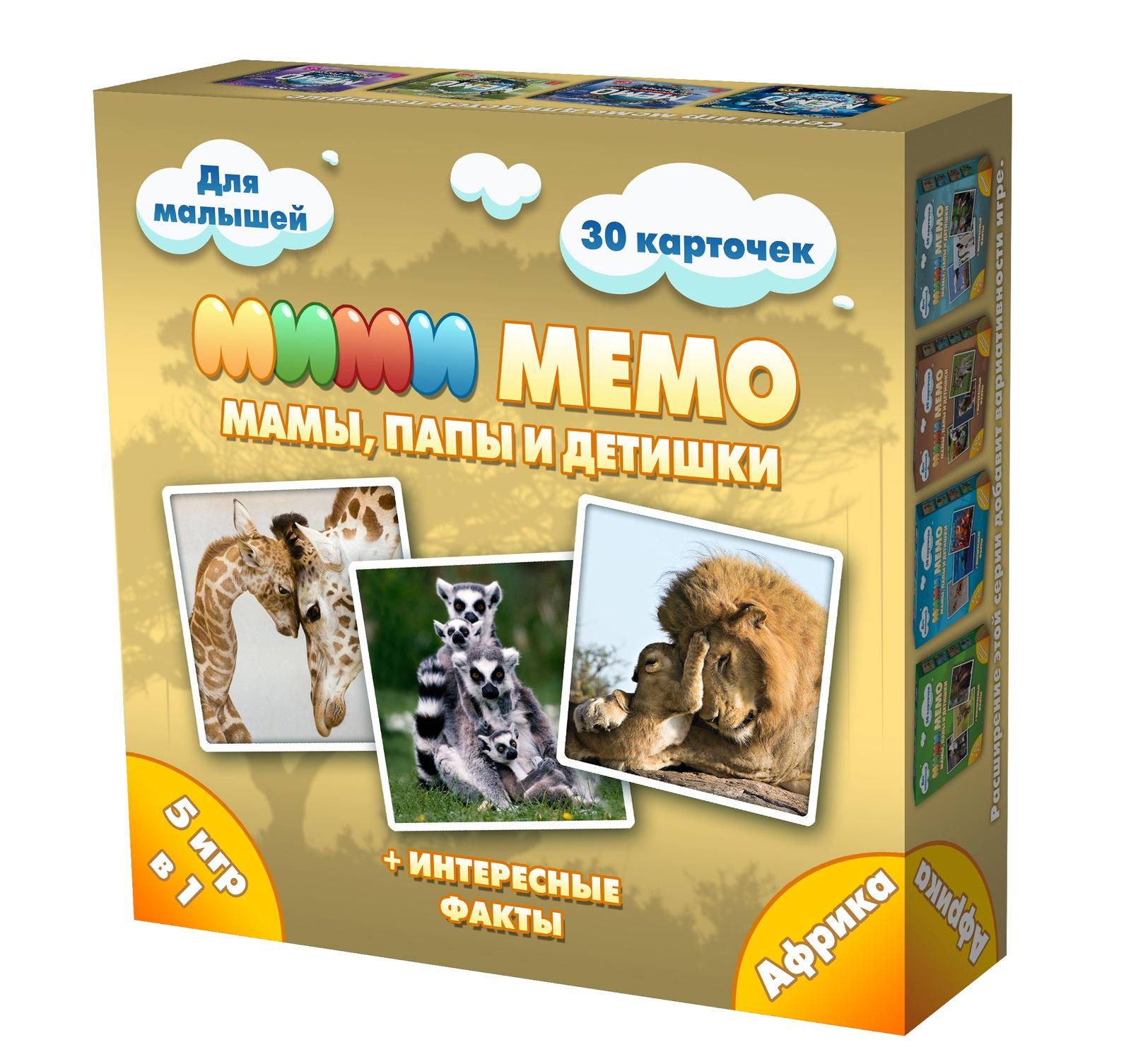 Обучающая игра Нескучные игры Ми-Ми-Мемо, 8049 анданте мемо обучающая игра найди пару формы и цвета 24 фишки