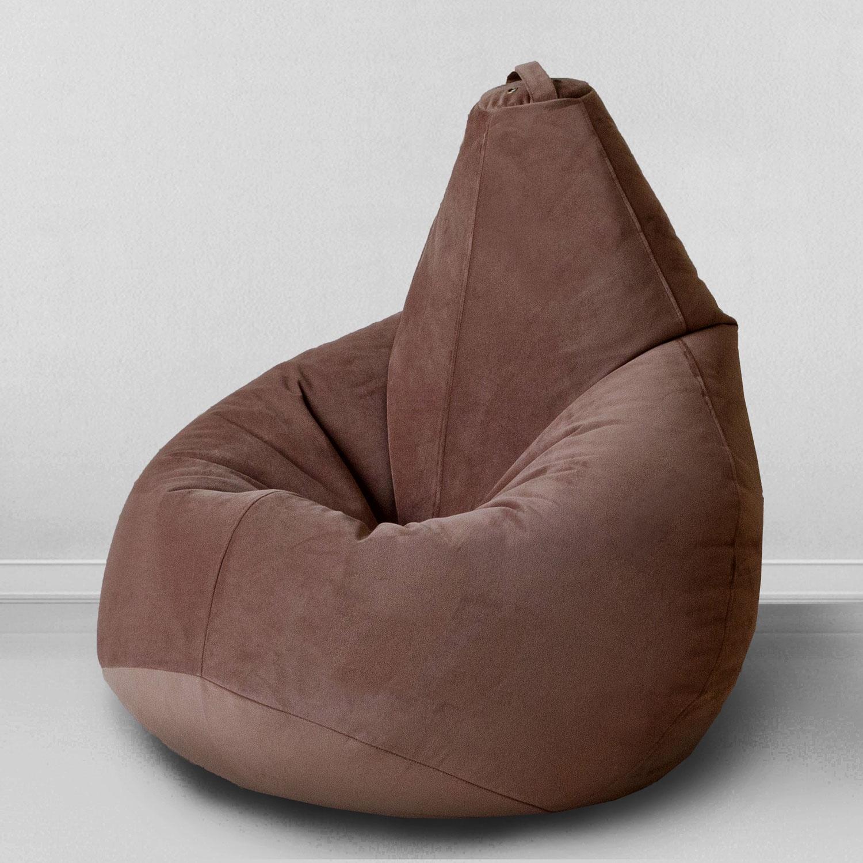 Кресло-мешок для сидения