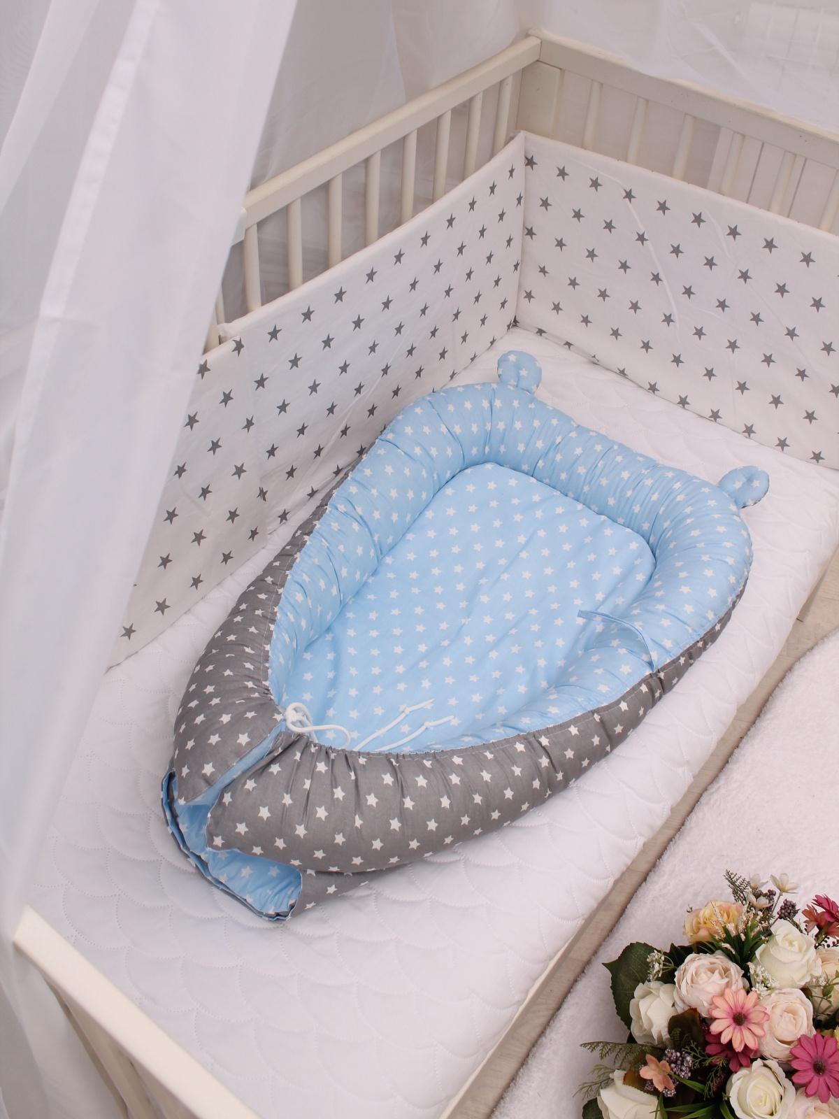 Матрас-кокон BODY PILLOW для новорожденного со съемным матрасиком звезды комби, голубой, серый