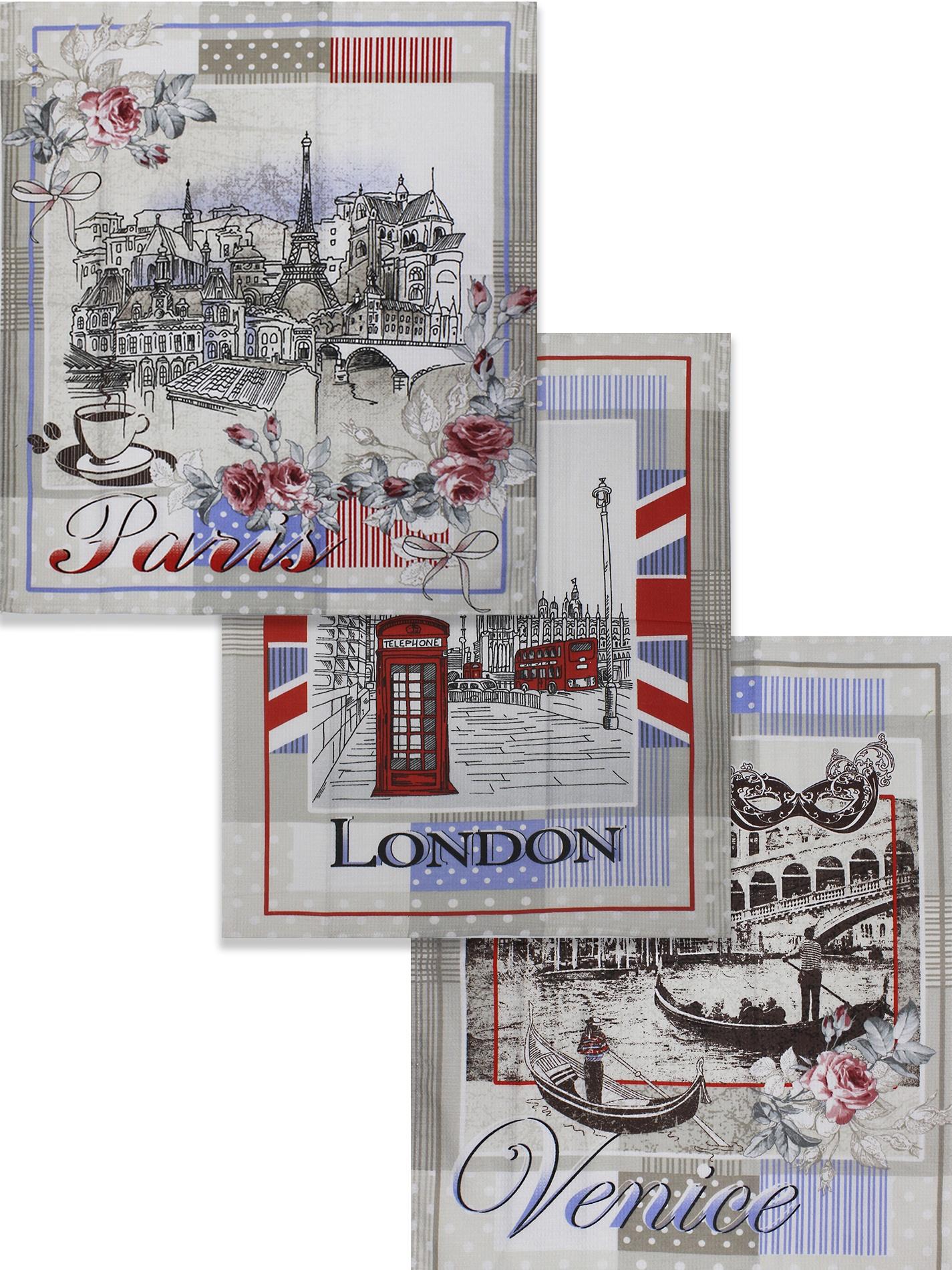 Набор кухонных полотенец Touch Gold Touch Вокруг Света, Хлопок003_3штВ набор входят 3 вафельных полотенеца с изображением городов мира (Париж, Лондон, Венеция) под одной этикеткой.