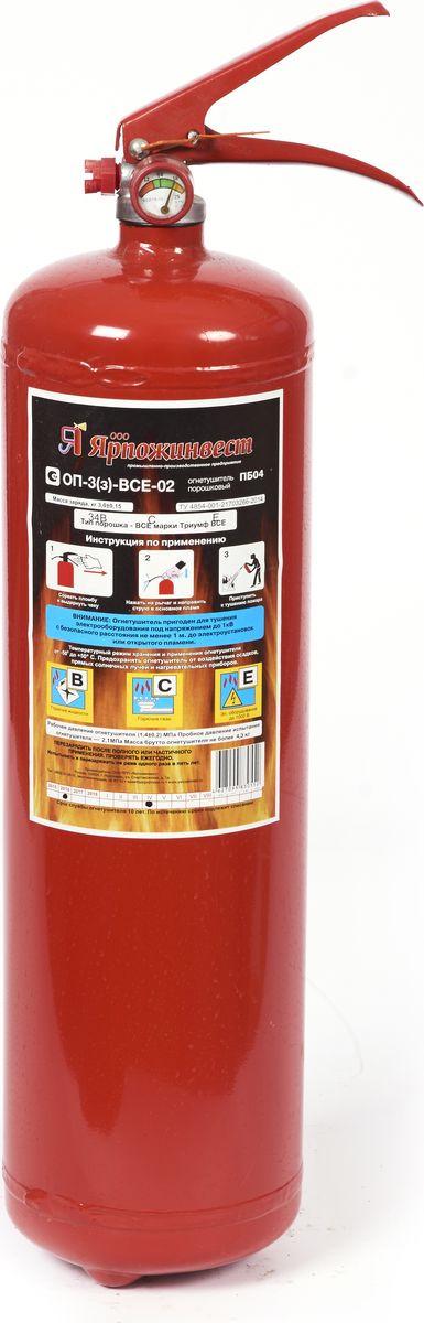 Огнетушитель порошковый Ярпожинвест ОП-3(з), 3 л огнетушитель порошковый оп 8 з авсе ярпожинвест