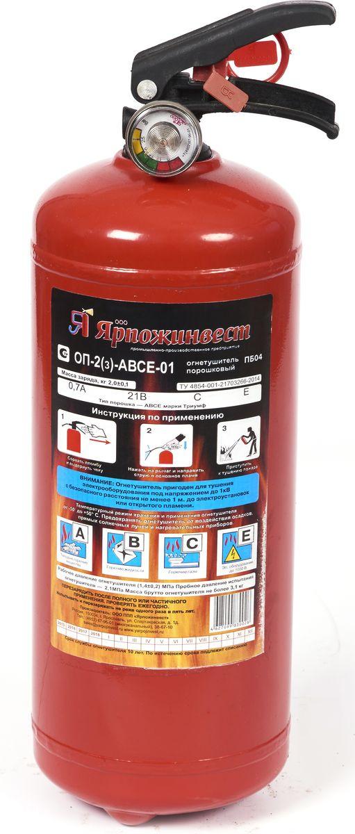 Огнетушитель порошковый Ярпожинвест ОП-2(з), 2 л огнетушитель порошковый оп 8 з авсе ярпожинвест