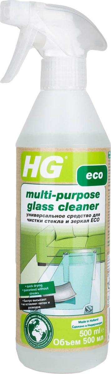 Универсальное средство HG ECO для чистки стекла и зеркал, 567050161, 0,5 л средство для стекла и зеркал nordland 391329