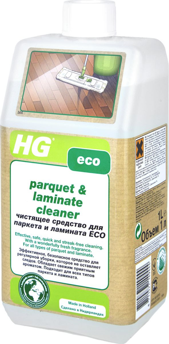Специальное чистящее средство HG ECO для ламината и паркета, 566100161, 1 л фен centek ct 2263 2000вт чёрный