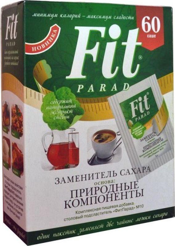 Сахарозаменитель ФитПарад №10 на основе эритритола, саше, 60 шт