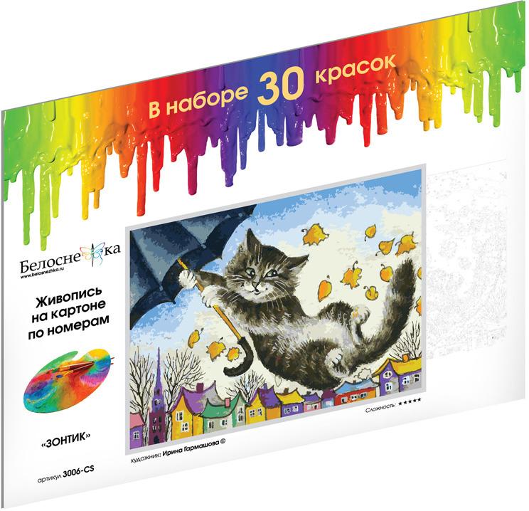 Живопись на картоне Белоснежка Зонтик, 30 х 40 см набор для раскрашивания акриловыми красками спокойные воды