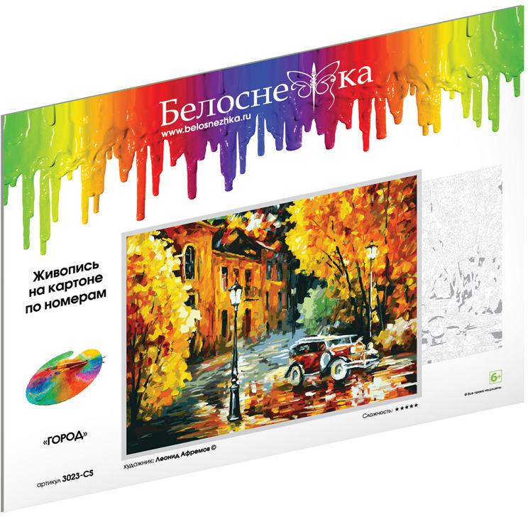Живопись на картоне Белоснежка Город, 30 х 40 см набор для раскрашивания акриловыми красками спокойные воды