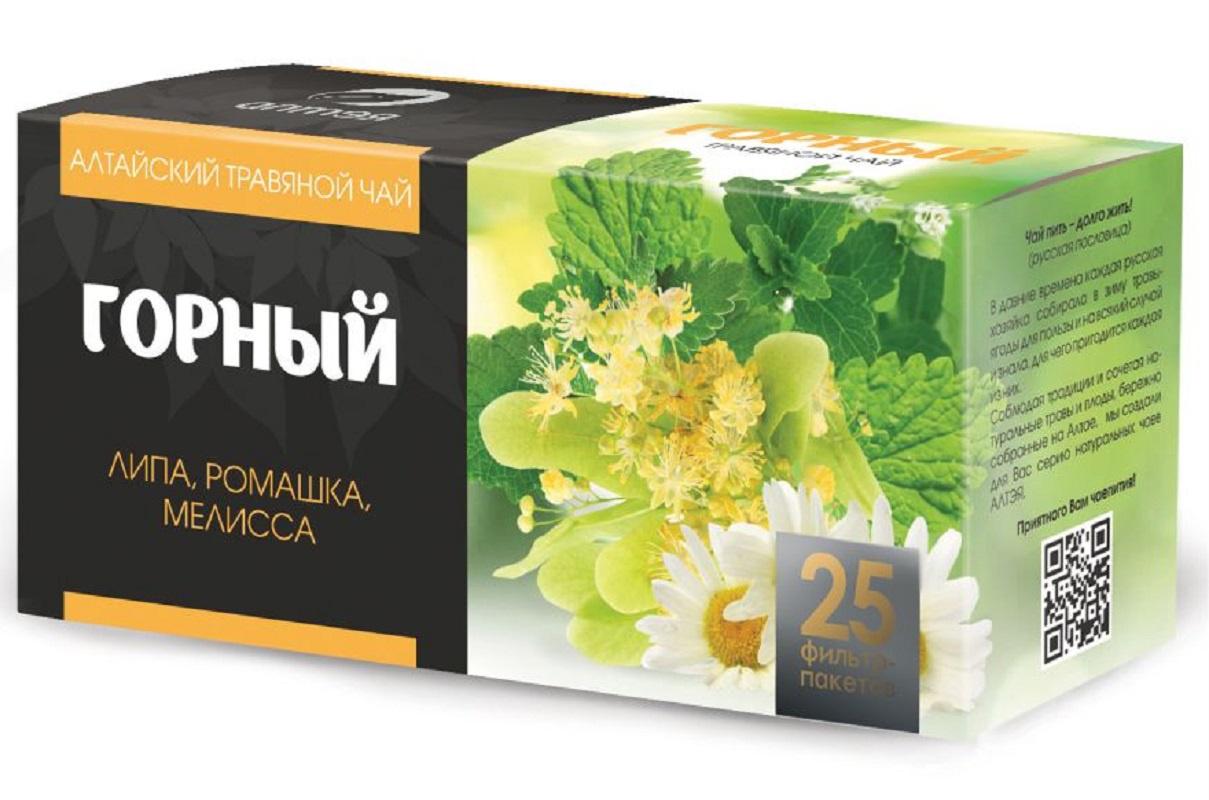 ци травы чай здоровья травяной чай pingyin роза чай 55г Чай в пакетиках Алтэя Чай в пакетиках, натуральный чай, травяной, полезный, расслабляющий, тонизирующий, Мелисса, Ароматные травы, Ромашка, Липа