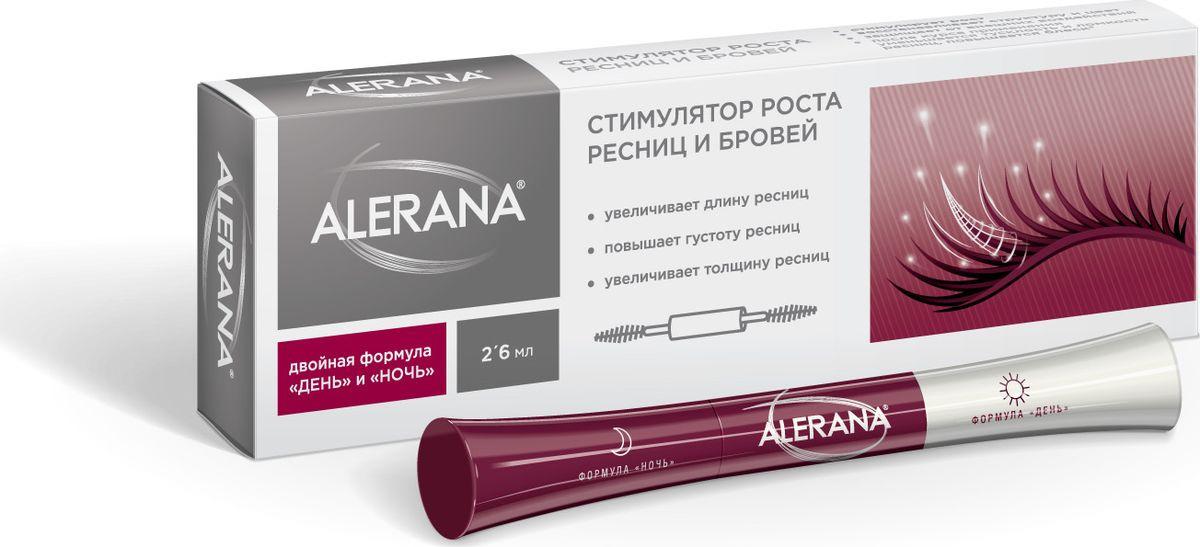 Стимулятор роста ресниц и бровей Alerana, 2 шт по 6 мл