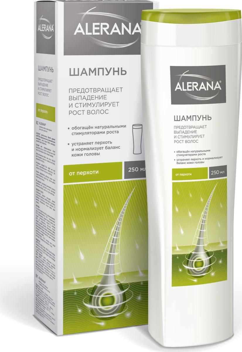 Шампунь для волос Alerana, от перхоти, 250 мл лук для волос от перхоти