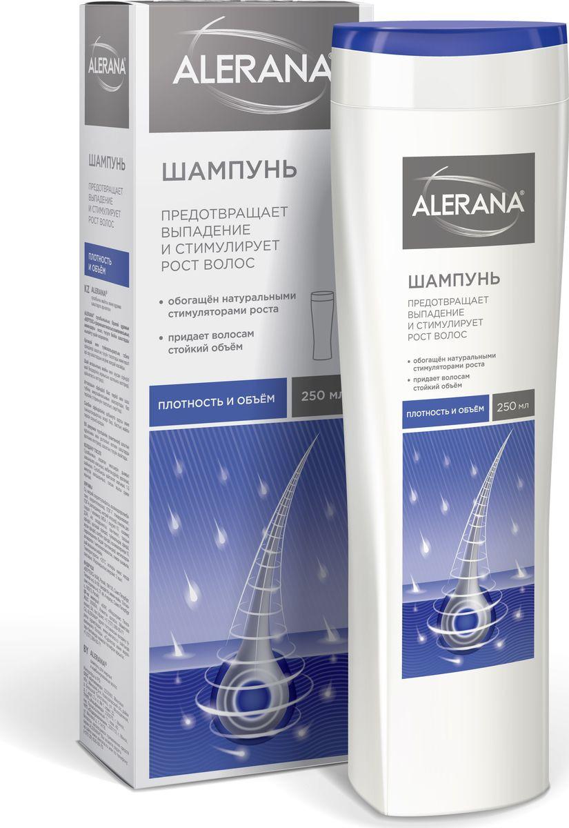 Шампунь для волос Alerana, плотность и объем, 250 мл