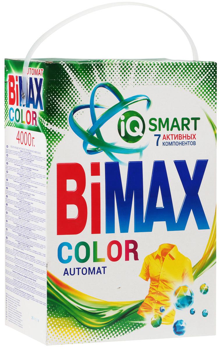 Стиральный порошок BiMAX Color, автомат, 979-1, 4 кг стиральный порошок bimax color 1 5 кг