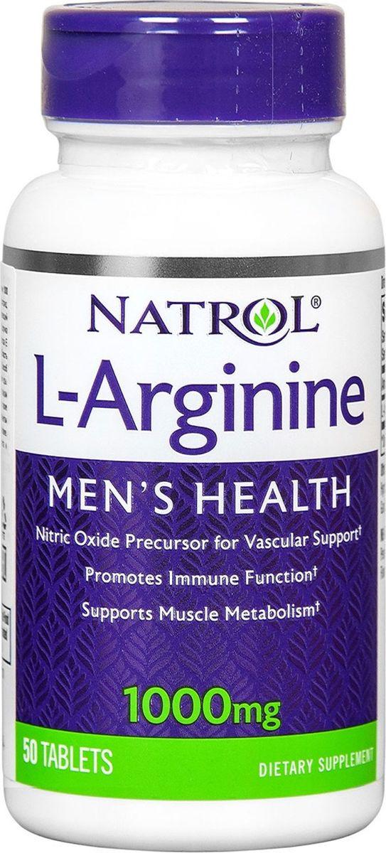 L-Аргинин Natrol, 50 таблеток витамины и минералы natrol natrol ginkgo biloba 120 mg 60 капсул