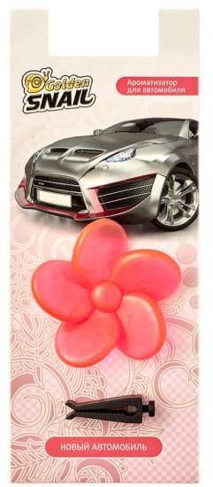 Автомобильный ароматизатор Golden Snail FLOWER AIR (Новый автомобиль) автомобильный ароматизатор golden snail flower air гавайский бриз