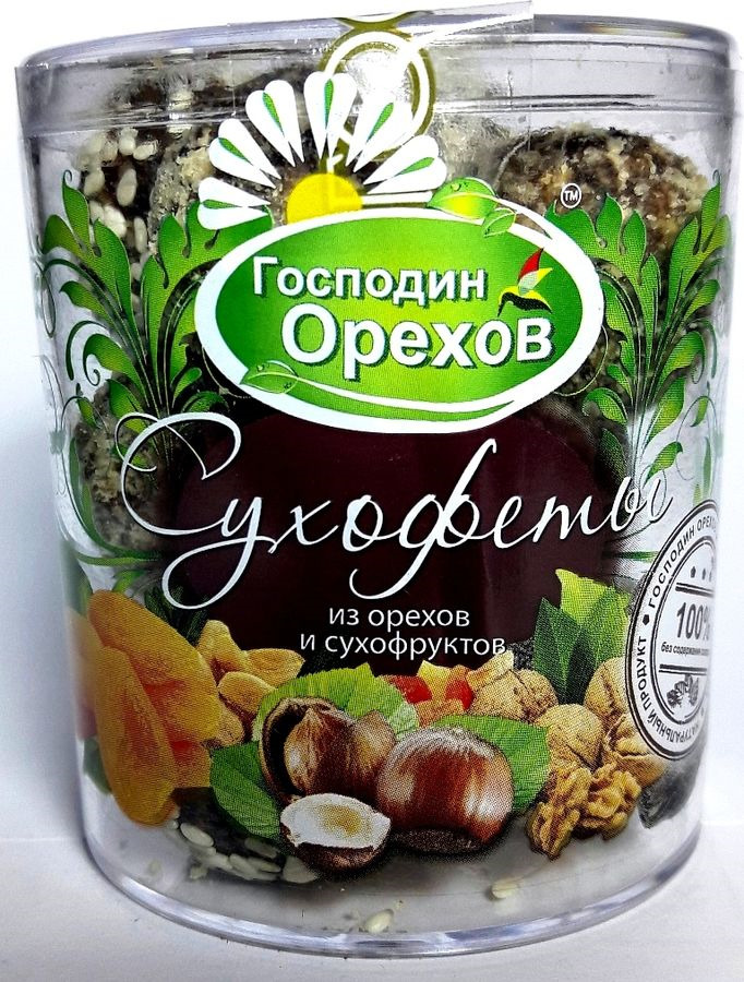 Сухофеты Господин орехов Креатив, 100 г, банка-туба