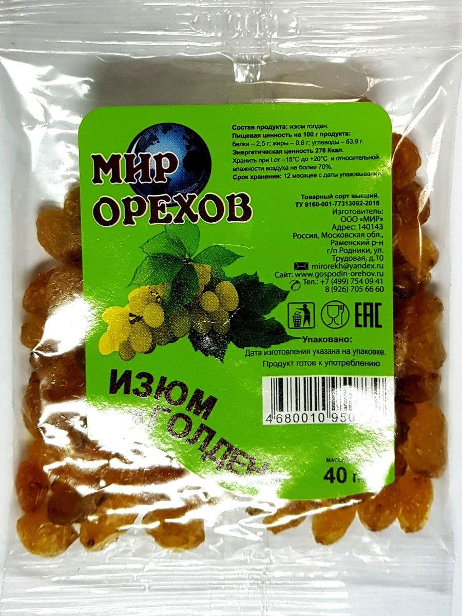 """Изюм Мир орехов """"Голден"""", 40 г"""