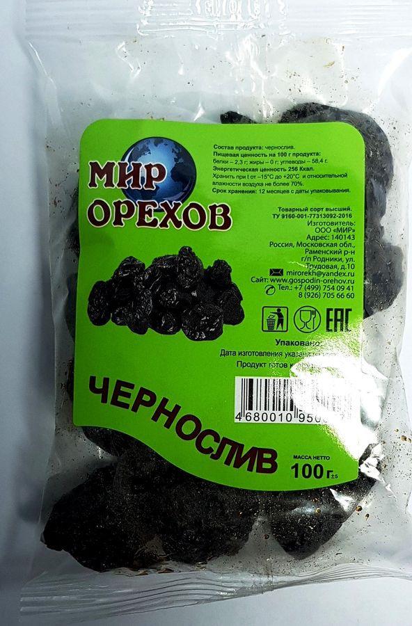 Чернослив Мир орехов, 100 г