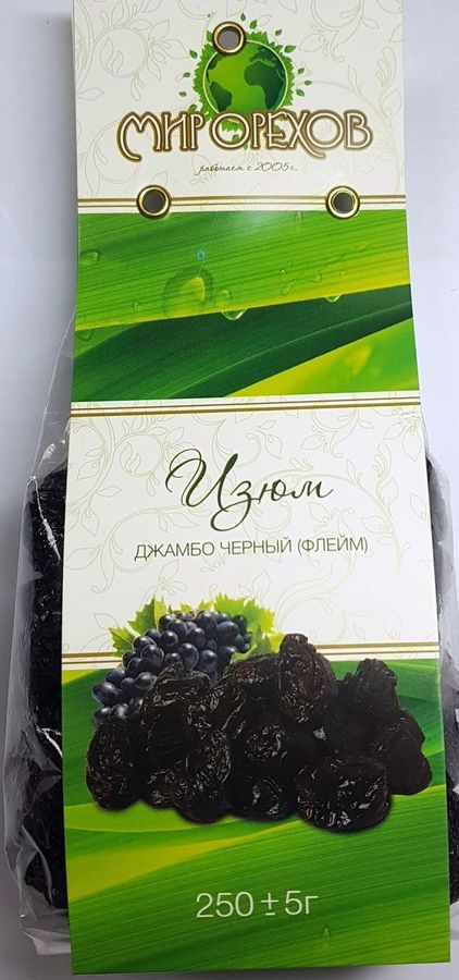 """Изюм Мир орехов """"Джамбо"""", черный, флейм, 250 г"""