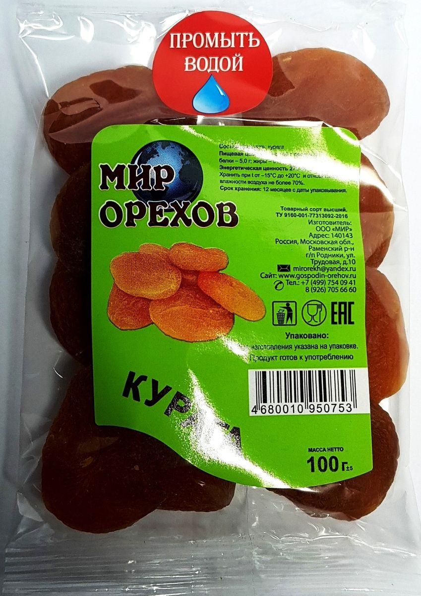 Курага Мир орехов, 100 г