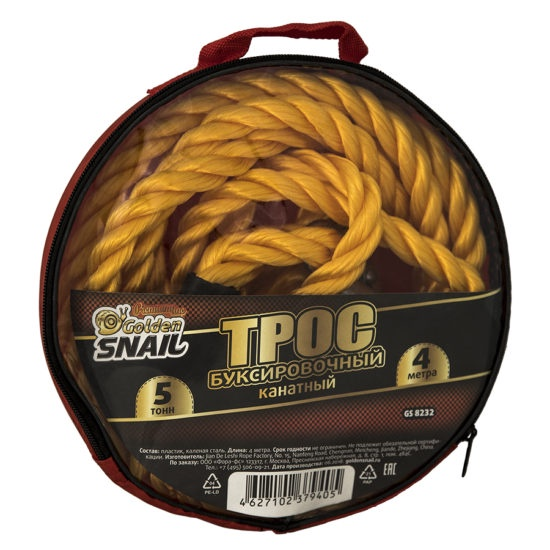 Трос буксировочный Golden Snail 5 т, 4 м, канатный тип трос буксировочный шнурком канатный с крюками 5 т длина 5 м
