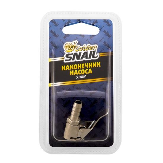 Ниппель Golden Snail Наконечник насоса (хром) наконечник насоса golden snail gs 8209