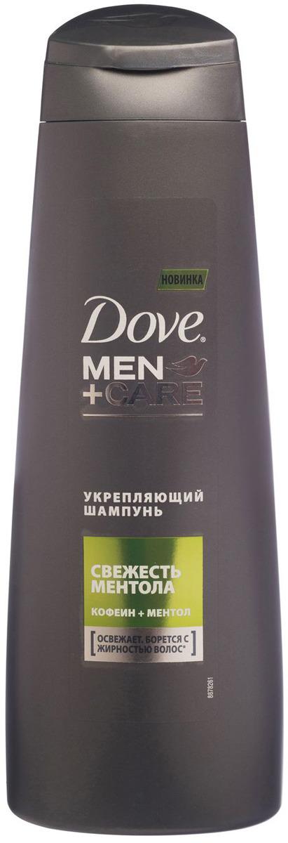 Dove Men+Care Шампунь мужской Свежесть ментола Укрепляющий 250 мл шампунь сухой hair therapy refresh care dove 200 мл