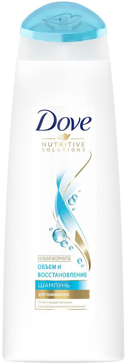 Dove Nutritive Solutions Шампунь Объем и восстановление 250 мл шампунь сухой hair therapy refresh care dove 200 мл