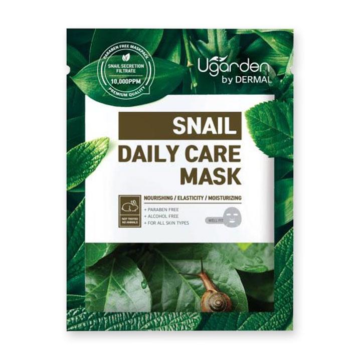 Маска косметическая Ugarden Маска для ежедневного ухода с муцином улитки, 24 маска с слизью улитки
