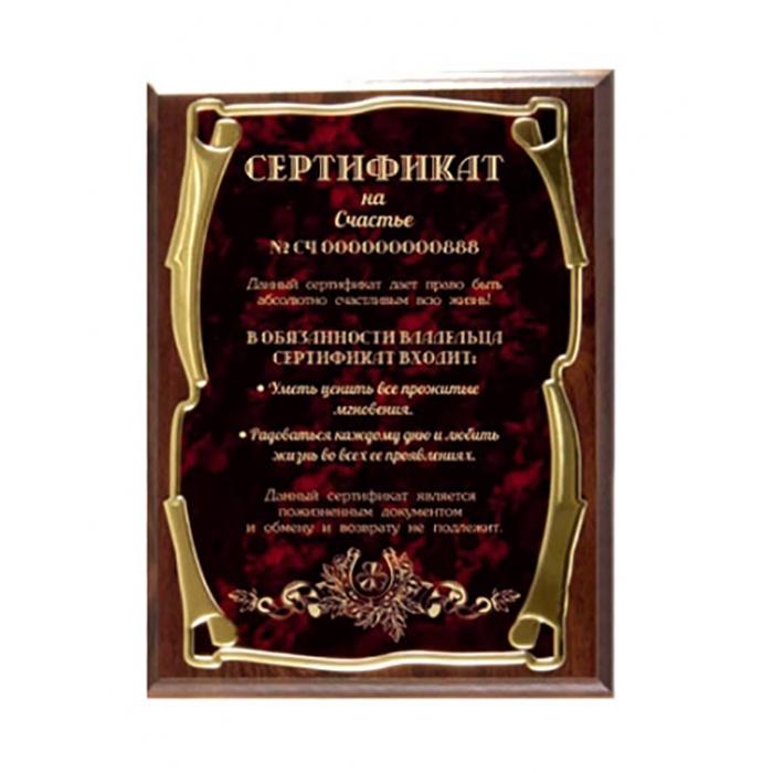 Декоративное панно Город Подарков Плакетка, бордовый цена