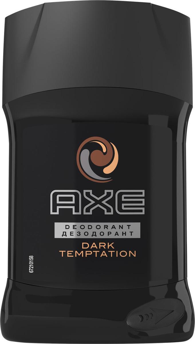 Дезодорант мужской Axe Dark Temptation, 50 мл