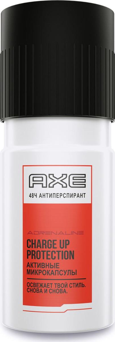 Axe Дезодорант-антиперспирант аэрозоль Усиленная защита, 150 мл