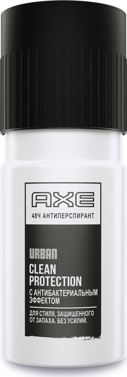 Axe Дезодорант-антиперспирант аэрозоль Защита от запаха, 150 мл