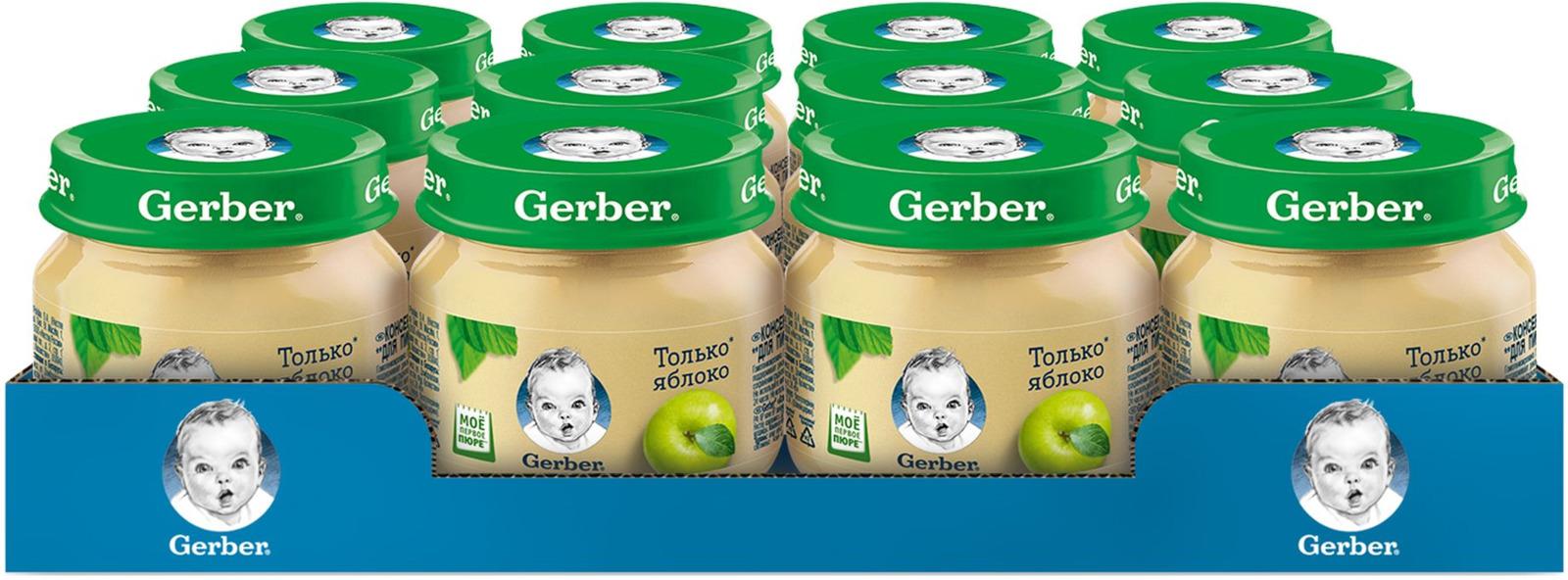 Gerber пюре Яблоко с 4 месяцев, 12 шт по 80 г