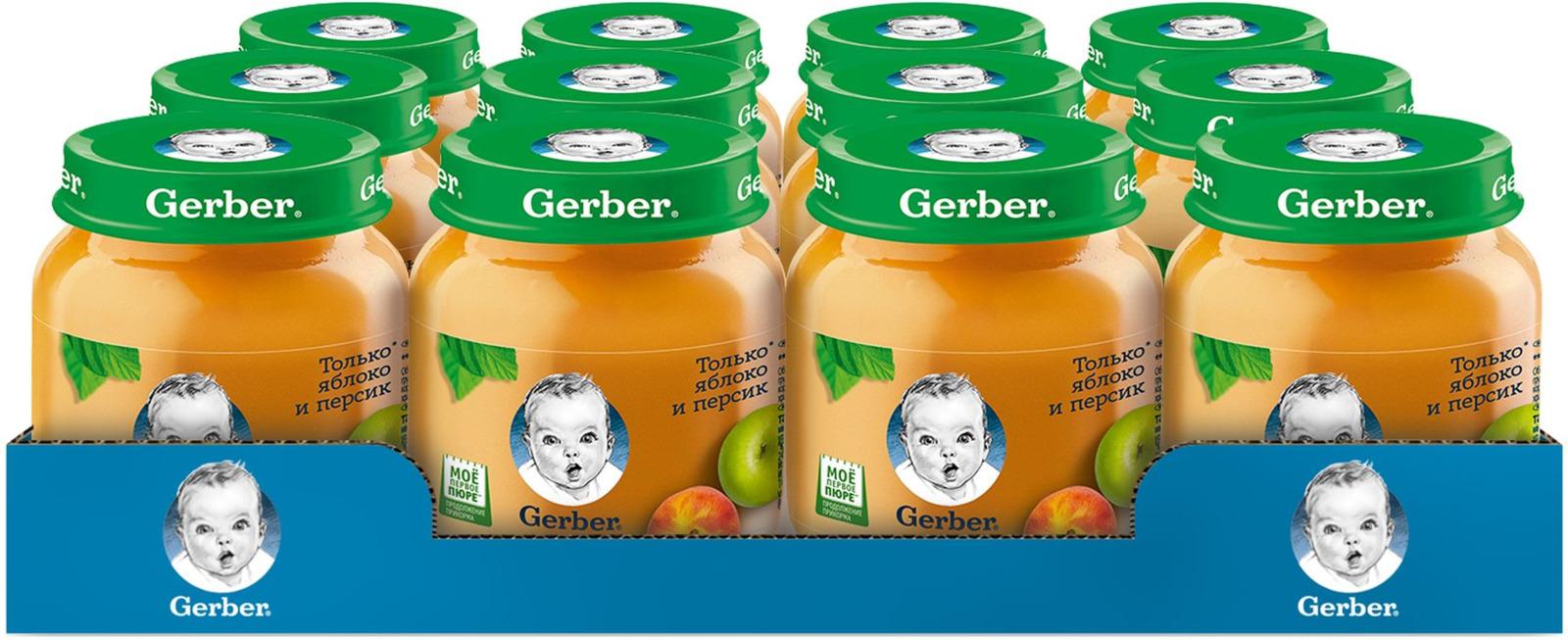 Gerber пюре Яблоко Персик с 5 месяцев, 12 шт по 130 г пюре gerber яблоко и малина с 5 мес 125 г