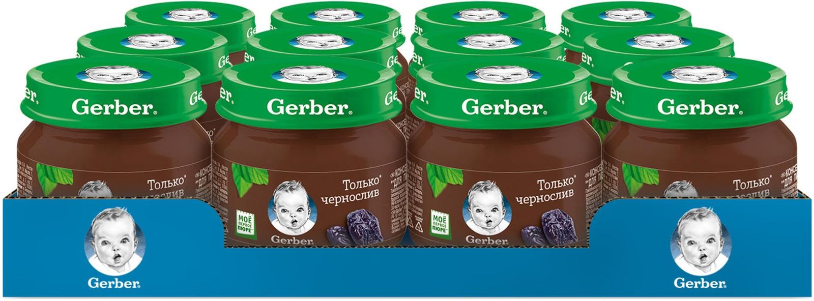 Gerber пюре Чернослив с 4 месяцев, 12 шт по 80 г gerber пюре картофель кабачок с 5 месяцев 12 шт по 130 г
