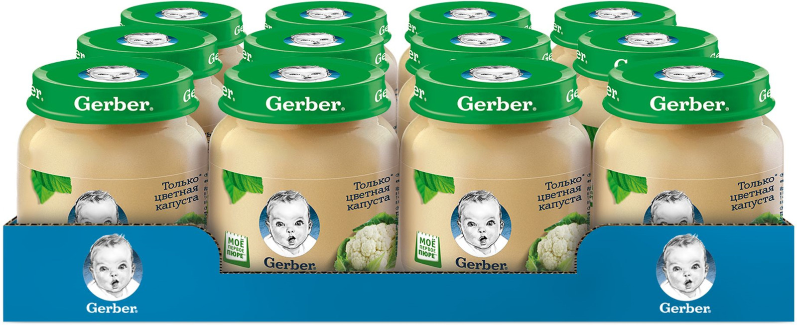 Gerber пюре Цветная Капуста с 4 месяцев, 12 шт по 130 г пюре gerber цветная капуста и картофель с 5 мес 130 гр