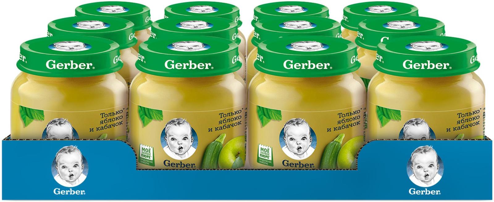 Gerber пюре Яблоко кабачок с 5 месяцев, 12 шт по 130 г