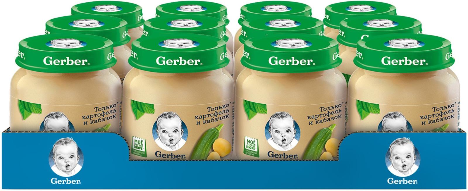 Gerber пюре Картофель Кабачок с 5 месяцев, 12 шт по 130 г gerber пюре картофель кабачок с 5 месяцев 12 шт по 130 г