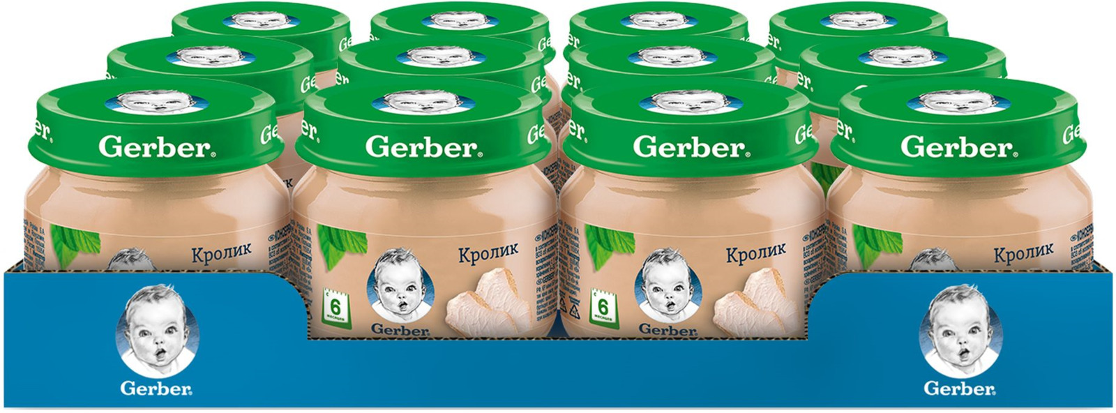 Пюре Консервы мясные кролик для питания детей с 6 месяцев Gerber, 12 шт по 80 г