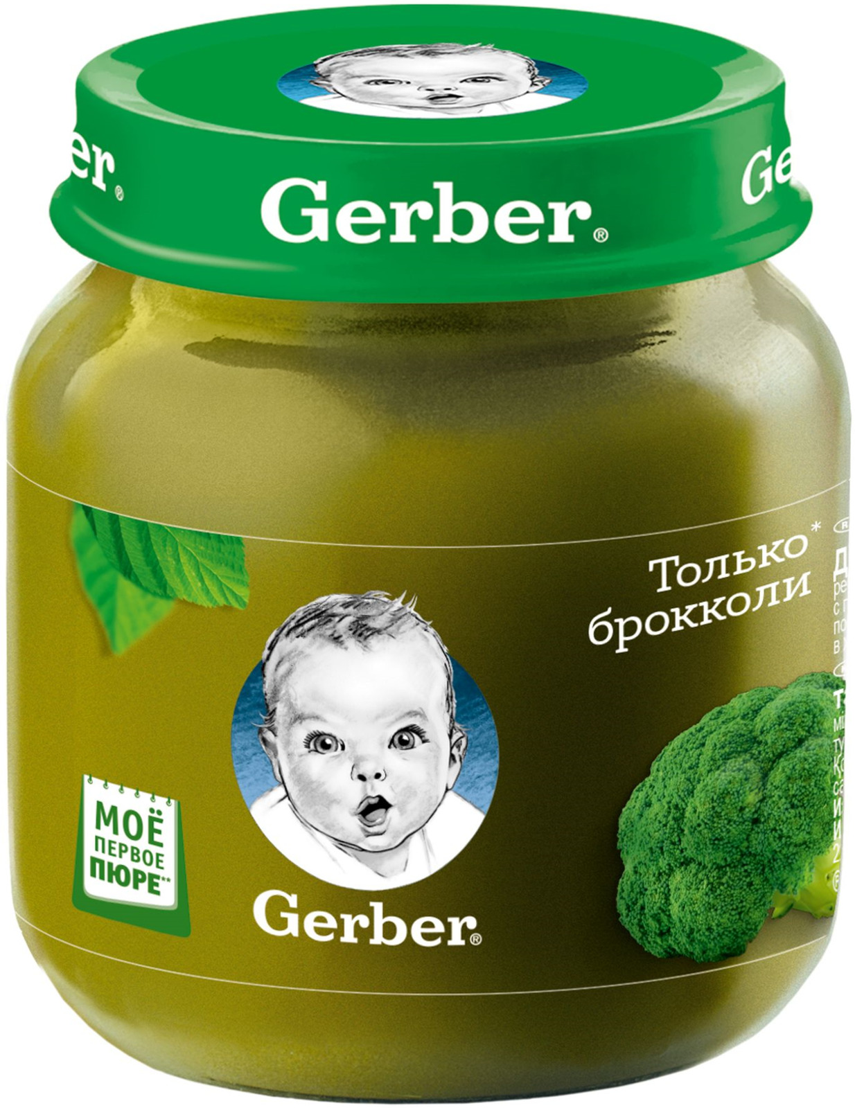 Gerber пюре брокколи, 130 г gerber пюре картофель кабачок 130 г