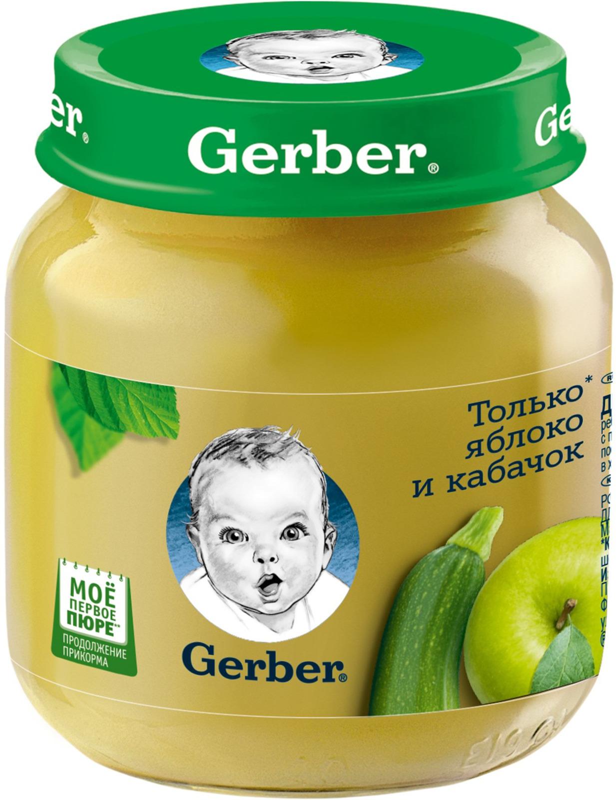 Gerber пюре яблоко, кабачок, 130 г gerber пюре картофель кабачок с 5 месяцев 12 шт по 130 г