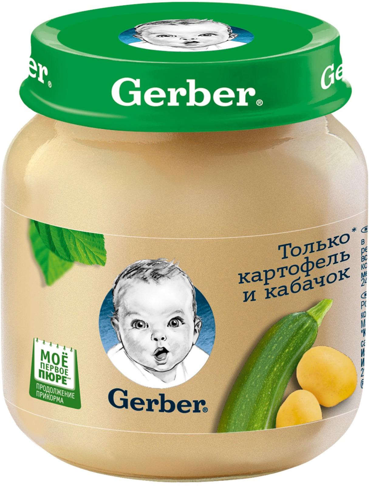 Gerber пюре картофель, кабачок, 130 г gerber пюре картофель кабачок с 5 месяцев 12 шт по 130 г