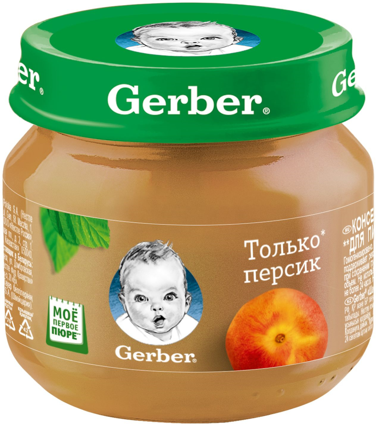 Gerber пюре персик, 80 г12101680Однокомпонентные фруктовые пюре Gerber идеально подходят для первого прикорма. Фруктовое пюре Gerber персик - это первое знакомство малыша с разнообразием вкусов, приготовленное из натуральных фруктов, богатых клетчаткой, органическими кислотами, Рекомендуем!