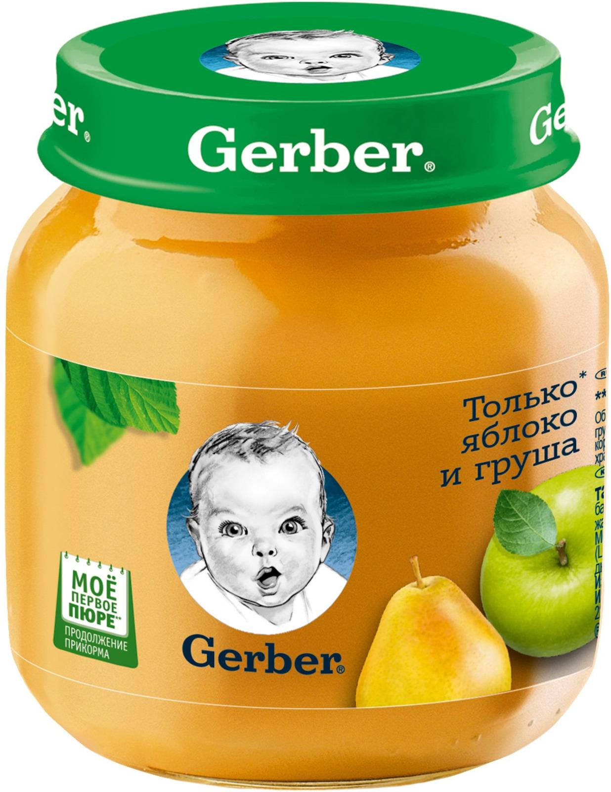 Gerber пюре яблоко и груша, 130 г gerber пюре тыква 130 г