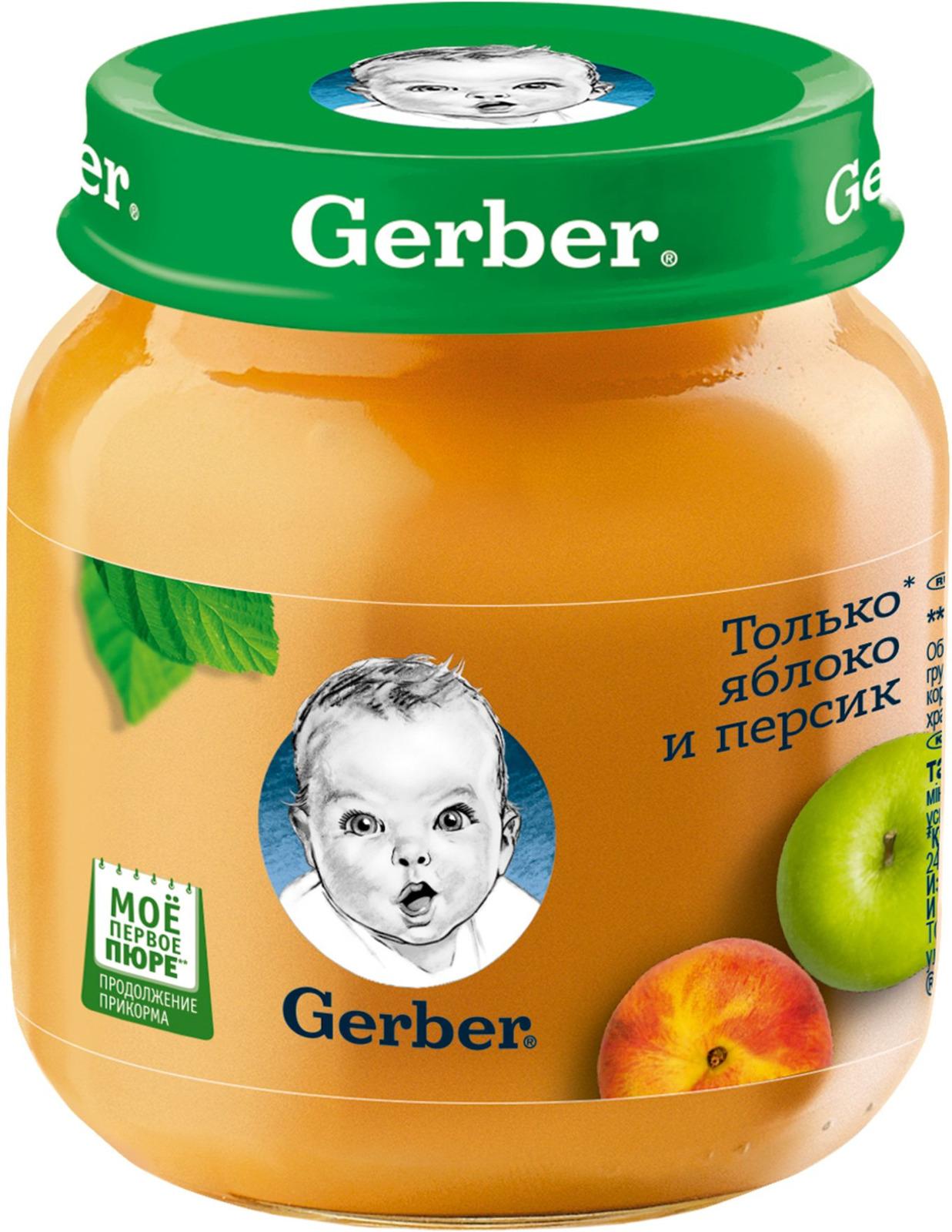Gerber пюре яблоко и персик, 130 г gerber пюре тыква 130 г