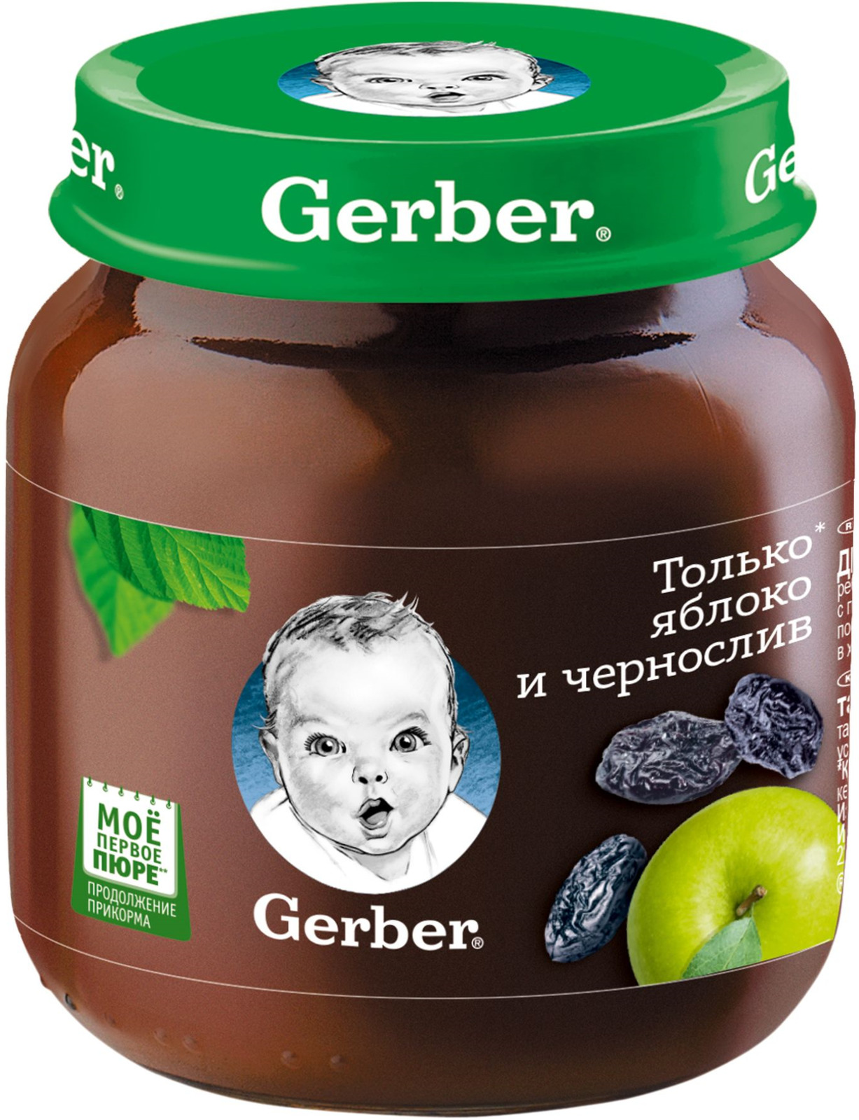 Gerber пюре яблоко и чернослив, 130 г пюре gerber organic тыква и сладкий картофель с 5 мес 125 г