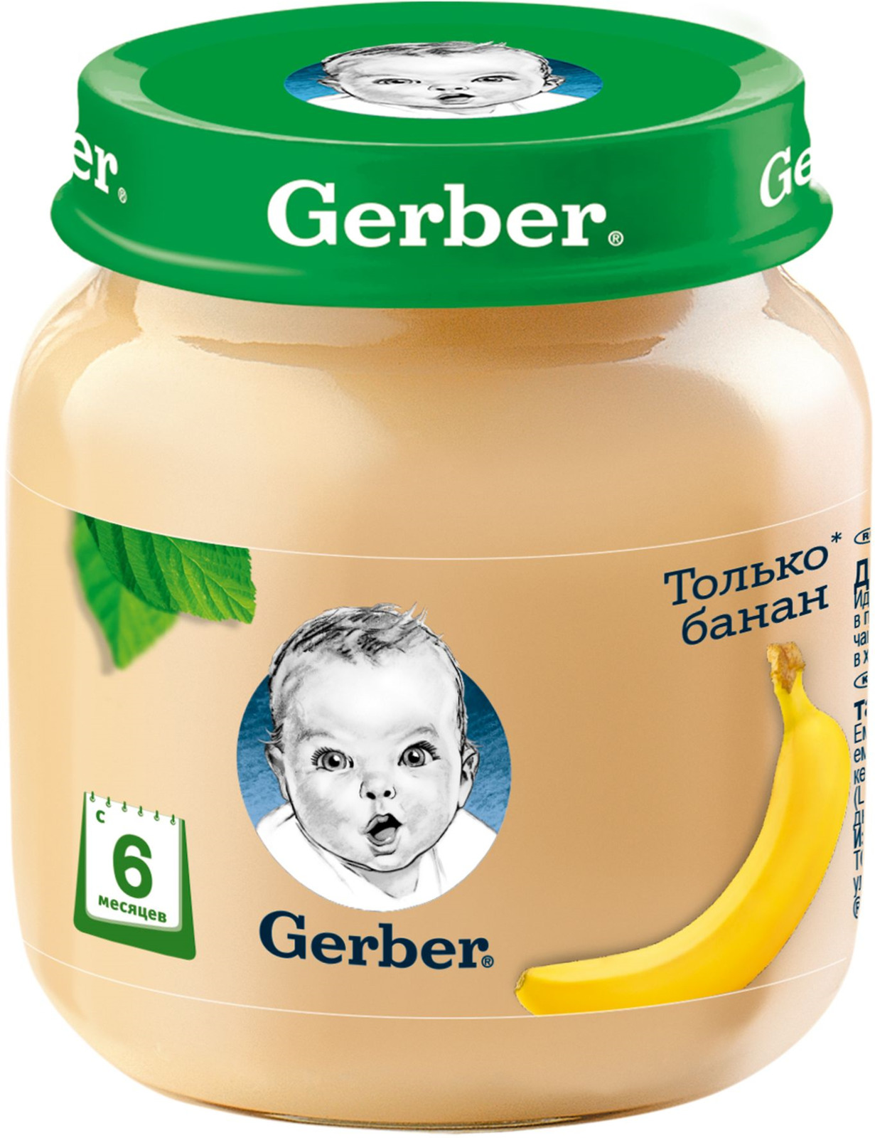 Gerber пюре банан с 6 месяцев, 130 г gerber пюре картофель кабачок с 5 месяцев 12 шт по 130 г