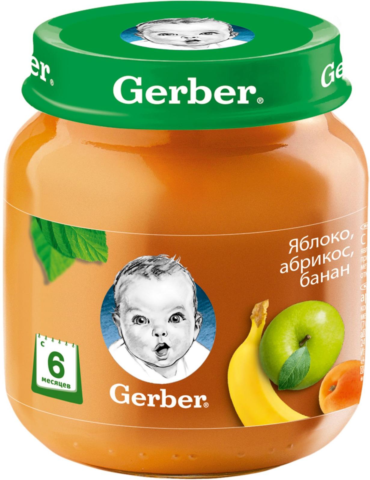 Gerber пюре яблоко, абрикос, банан, с 6 месяцев, 130 г cheap monday джинсовая верхняя одежда