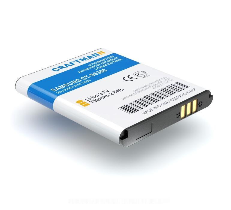 Akkumulyator-dlya-telefona-Craftmann-AB483640BE-AB483640BU-AB533640BE-dlya-SAMSUNG-S8300-E740-F110-F118-F768-B3210-B3310-C3050-C3053-S6700-S7350-i210-