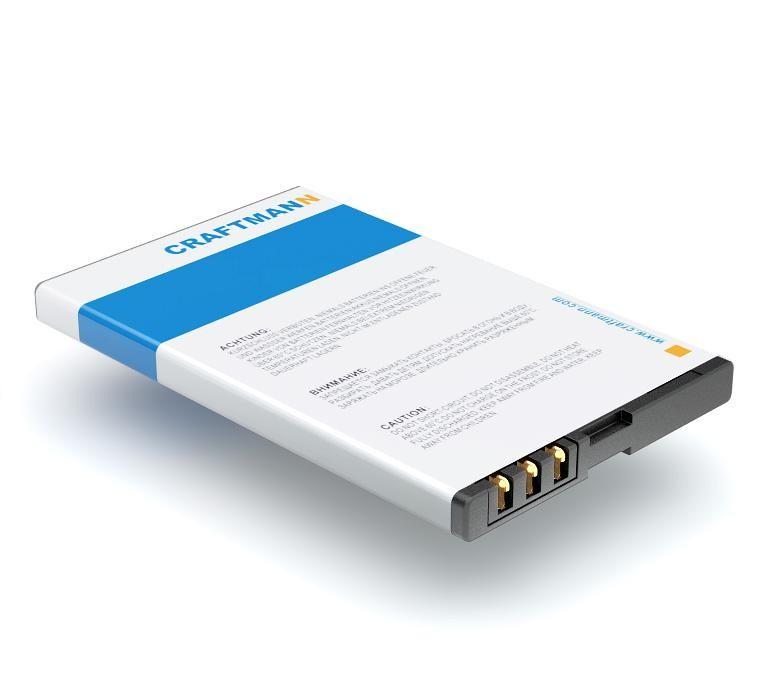 Аккумулятор BL-4U для Nokia 8800 Arte, C5-03, C5-04, C5-05, C5-06, C6-03, E66, Asha 210,Asha 300 и ряда других моделей